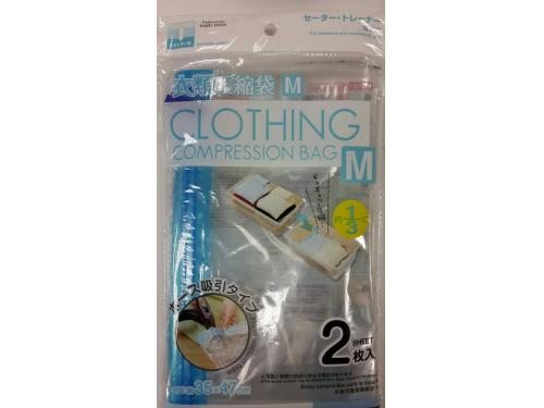 HC067<BR>Clothing compression bags(M)<BR>Size:350mm(Clip chain direction)X470mmX0.05mm