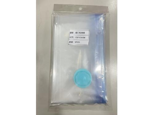 HC074<BR>衣物用壓縮袋(含氣閥)<BR>尺寸:1000mm(夾鏈方向)*850mm+16