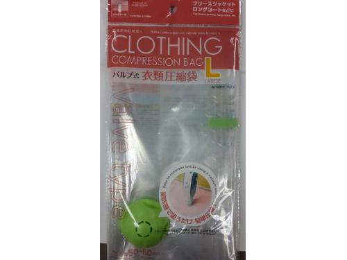 HC076<BR>Clothing compression bag (L) (with valve)<BR>Size:500mm(Clip chain direction)X600mmX