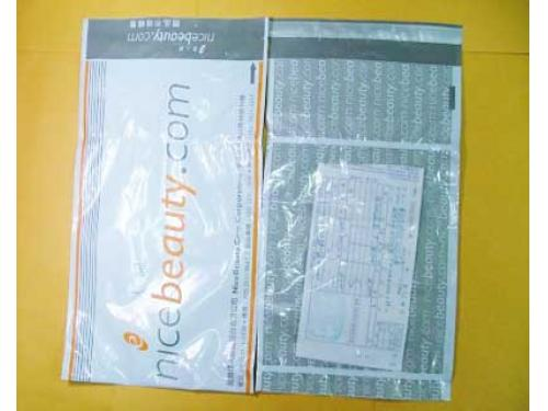mail-order information bag (with subsidiary bag) (click on the p