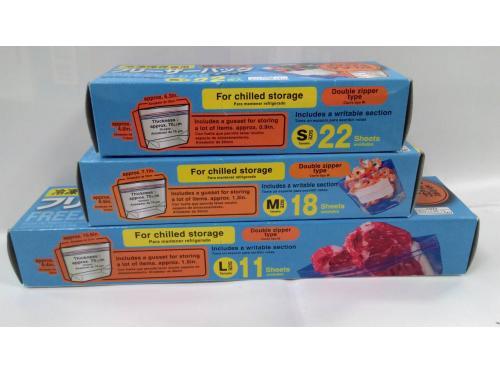 HC016/HC017/HC018<BR>Double clip chain<BR>Freezer bag for refrigerator storage W Zipper Bottom<BR>S/M/L