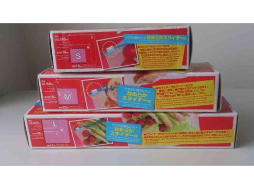 HC057/HC058/HC059<BR>Fitted zipper bag<BR>Frozen and cold storage food storage bags<BR>L/M/S