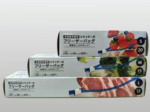HC081/HC082/HC083<BR>一體成型有拉頭夾鏈袋<BR>一体型スライダー付チャック袋