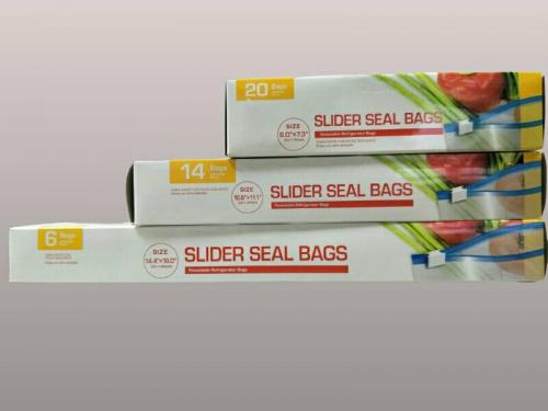 HC068/HC069/HC070<BR>There are zipper chain bag