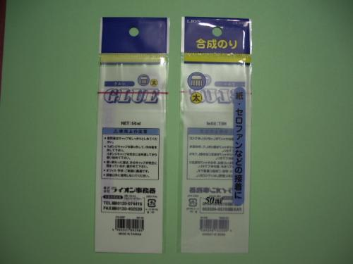 upper-open hanging-card bag (click on the product for explanatio
