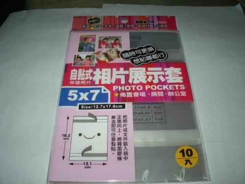 5*7PHOTO POCKETS